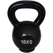 Fit'n Shape Kettlebell (4-40kg)
