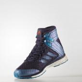 Adidas Speedex 16.1 Boost boxningsskor, blå