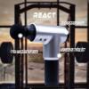 React Massage gun