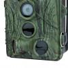 Åtelkamera Premium, sändande - Trekker